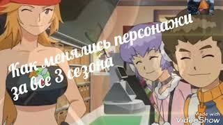 Danball Senki:  Как менялись все персонажи за 3 сезона 1 часть.