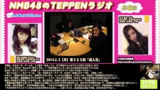 第352回353回354回 2014年2月3日4日5日 2NDシーズン 渡辺美優紀 みるき...