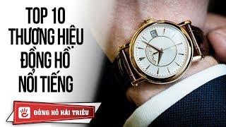 Các thương hiệu đồng hồ nổi tiếng nhất thế giới