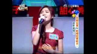 20130912綜藝大熱門 - 關詩敏:為你我受冷風吹/林憶蓮