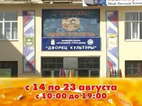 В Шадринске новая ярмарка меда.