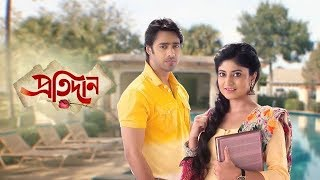 protidan 18 january__star jolsha__bangla serial