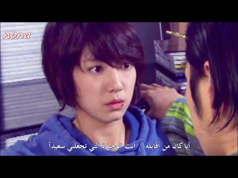 4MEN .. Once While Living { Arabic Sub }