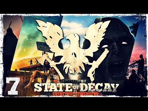 Смотреть прохождение игры State of Decay YOSE. #7: Заварушка в гостях у дока.
