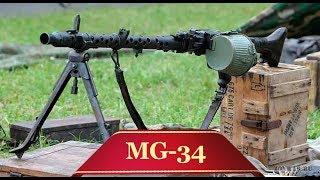 Maschinengewehr 34 ''MG-34'' | Розповіді про зброю