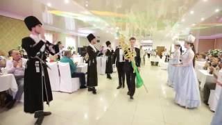 Адыгейская Свадьба 2016/Красивый Свадебный ролик