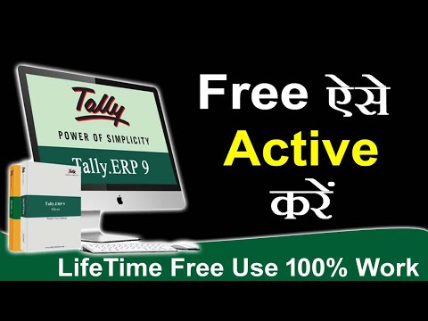 Tally ERP 9 Download Full Version & Use Lifetime Free With Serial Key 100% Work Step By Step