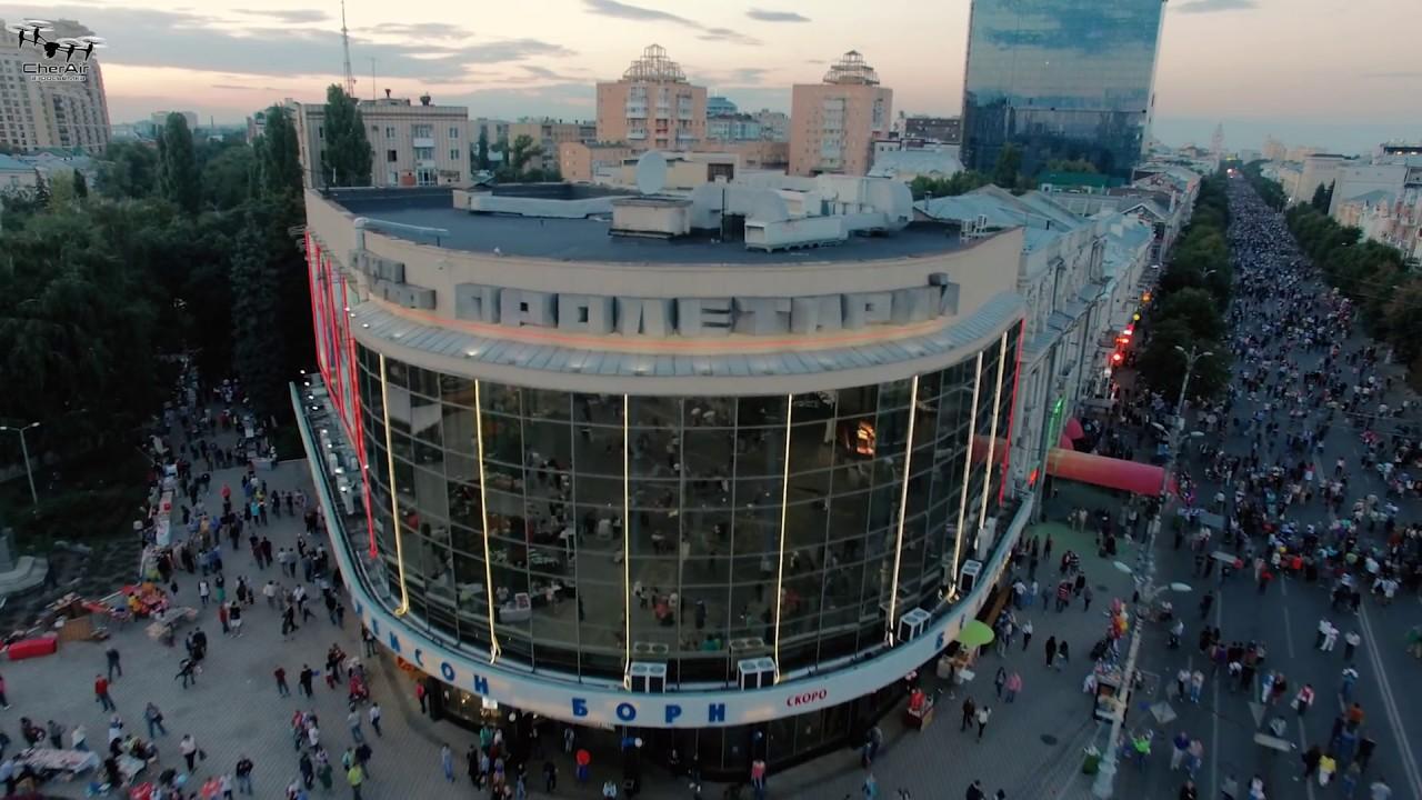 День Города Воронеж 2016 Аэросъемка Aerial Cinema ...