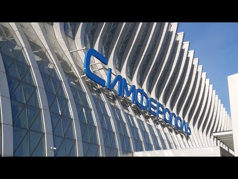 Крым2021/Аэропорт Симферополь✈/Расписание автобусов,такси.🚍🚗