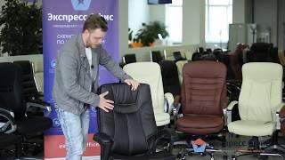 Обзор компьютерного кресла Easy Chair CS-608Е