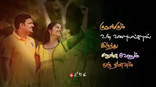 Annakili Nee Vaadi / Whatsapp status Tamil / Love status / 4 Students / குலுங்கும் குலுங்கும்