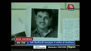 Vardaat - Vardaat: Shootout of Shri Prakash Shukla