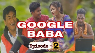 """""Google Baba"""" Episode- 2. new Bodo short movie 2019"