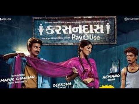 Download Karsandas Pay And Use 2017  કરસનદાસ પે એન્ડ યુઝ   Full Gujarati Movie 720p