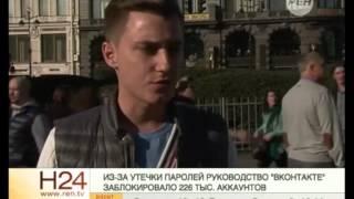 видео Что делать если аккаунт Вконтакте заморозили!? заблокировали!? Олеся Селезнева