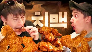 Real Korean Chicken Shop in London!!??