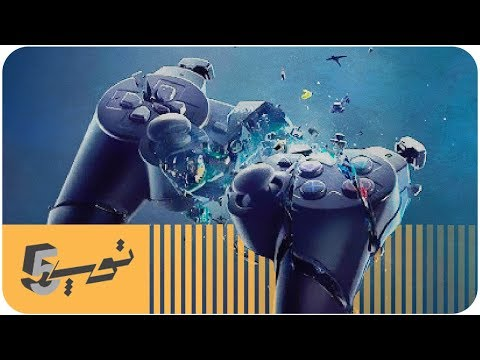 أكثر 5 ألعاب مستفزة في العالم