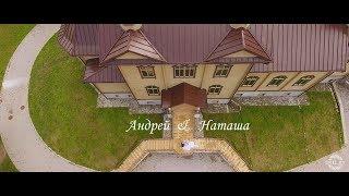 Андрей и Наташа Wedding Highlights bril.by