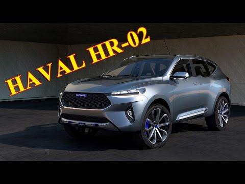 Haval Concept car 2017 2018. HAVAL HR 02 HAVAL HB 02.