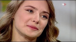 Карина Разумовская. Мой герой