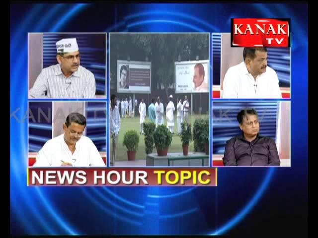 KANAK TV NEWS HOUR KALATANKARA KAHANI 291014