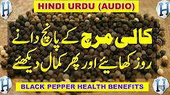 Best Tips For Healthy Life  | Use Black Pepper For Improving Your Life Style