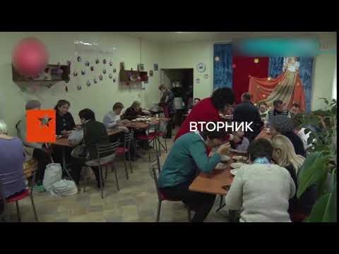 Телеканал ICTV: По законам зазеркалья: как выживают украинцы в оккупированном Донбассе - Гражданская оборона — ICTV