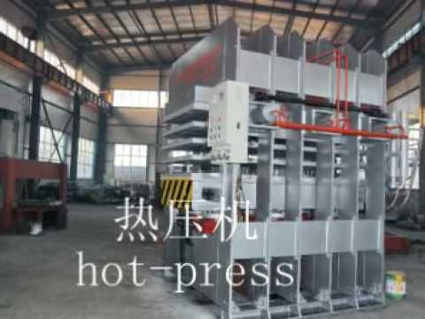 Qingdao Guosen Machinery Co,.Ltd.青岛国森机械有限公司