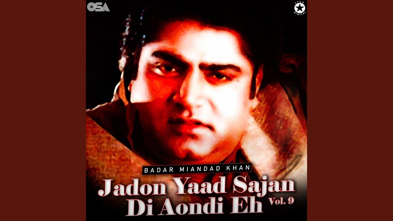 Download Jaagiya Karen Ga Sari Raat Sajna