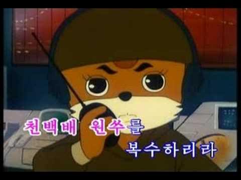 DPRK Music 5-15 우리는 꼬마정찰병 Boy Scouts
