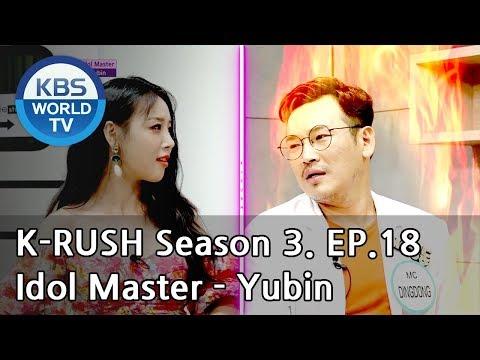 Idol Master - Yubin [KBS World Idol Show K-RUSH3 / ENG,CHN / 2018.07.13]