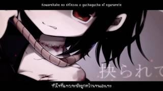 【Rin】Cattleya no Kuchizuke THAI sub by DevilPrincesses