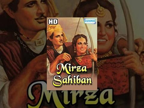 Mirza Sahiban 1947  Noor Jehan  Trilok Kapoor  Bollywood old Movies