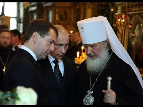 Государство и церковь  Россия, XXI век