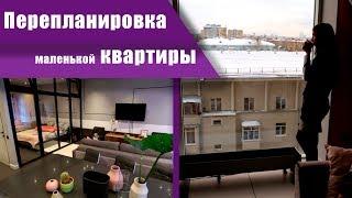 Расширение квадратных метров за счет экономичной перепланировки Квартира-студия с отдельной спальней
