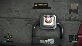 Deus Ex: Mankind Divided Часть 3