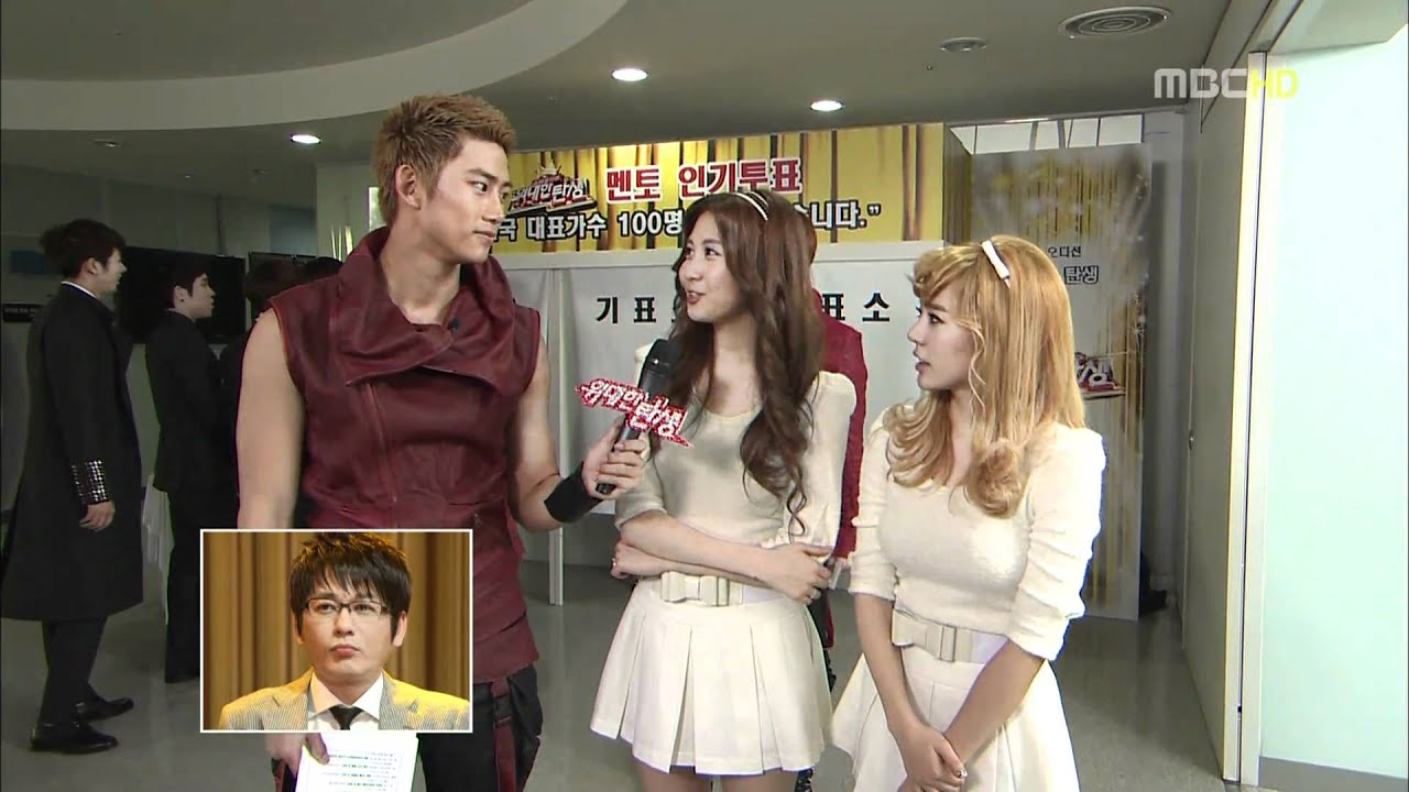 Taecyeon and yoona are secretly dating
