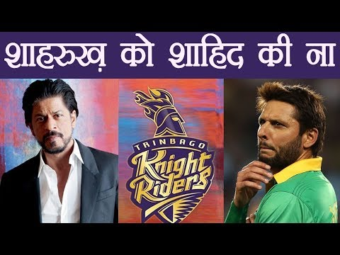 Shahid Afridi said no to Shahrukh Khan's CPL team Trinbago Knight Riders | वनइंडिया हिंदी