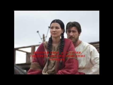 Золотая Орда - history-