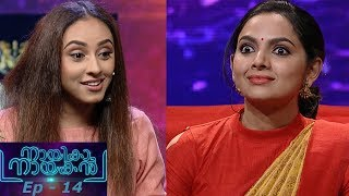 Nayika Nayakan L Epi 14 Who Conquered Lal Sir 39 S Heart I Mazhavil Manorama