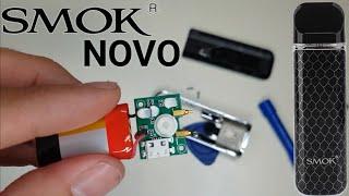 فتح وتنظيف وتصليح التشغيل التلقائي Open Clean Auto Fire Fix SMOK Novo