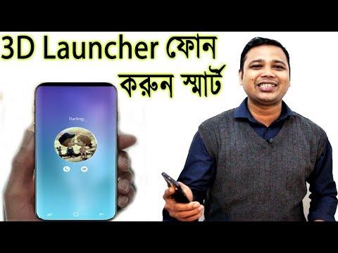 3D Phone X Launcher & Control Center IOS 12 - Apps on Google