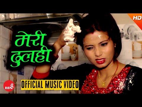 मलाई सुहाउने भै'न मेरी दुलही - Nepali Comedy Teej Song 2073