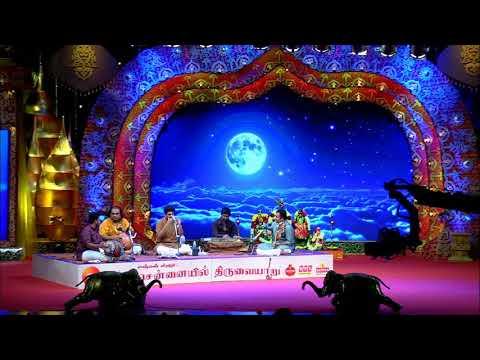 Sid Sriram - Nila Kaigirathu - Carnatic - Ar Rahman