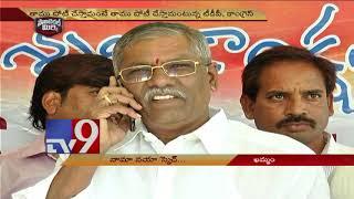 Political Mirchi : Masala News From Telugu States    22-09-2018 - TV9