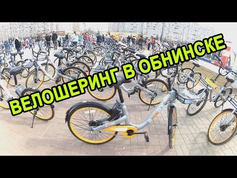 о новом ВЕЛОШЕРИНГЕ 🚲 и велодорожках 😆