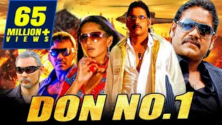 Don-No-1-Don-Full-Hindi-Dubbed-Movie-Nagarjuna-Anushka-Shetty-Raghava-Lawrence