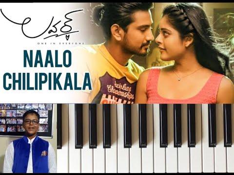 Naalo Chilipi Kala Song On Keyboard By Jitharudh