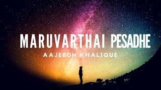 Maruvaarthai - Single   Aajeedh Khalique
