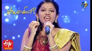 Maavi Chiguru Song | Srinija Performance | Padutha Theeyaga | 19th January 2020 | ETV Telugu